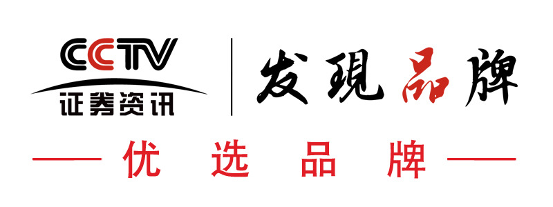 广东报价合理的负离子涂料-负离子产品厂家