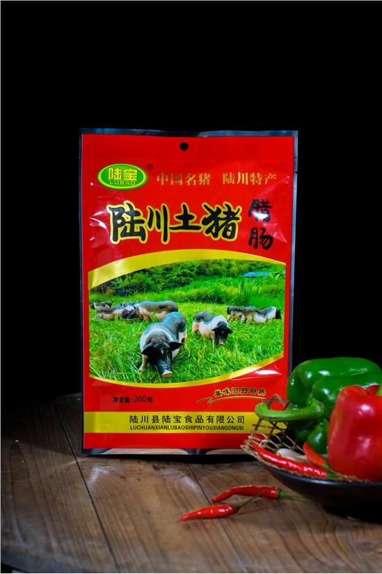 价格优惠的陆宝陆川土猪腊肠260g推荐_陆川土猪专卖店