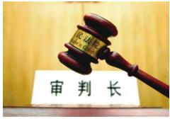 无锡刑事辩护-有品质的刑事辩护服务推荐