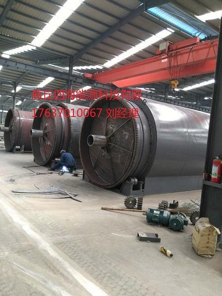 【实力厂家】生产供应轮胎炼油设备-塑料炼油设备
