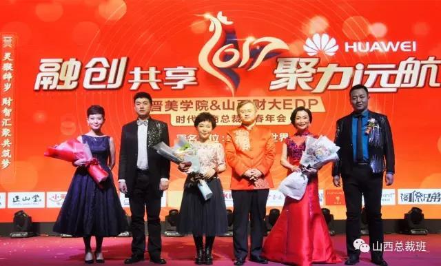 中國高等教育培訓——專業的高等教育培訓上哪找