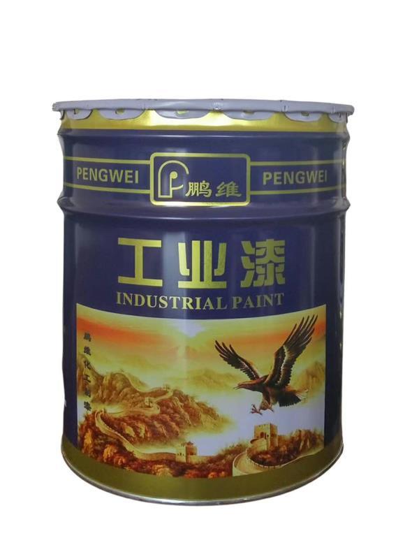 辽宁鹏维化工制漆提供的磷化底漆怎么样-重庆磷化漆