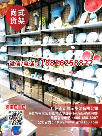 伶俐货架-供应广东质量好的伶俐饰品货架