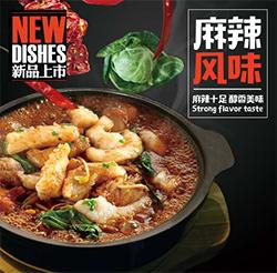 锦州噘嘴儿啵啵鱼怎么样-选择专业的噘嘴儿啵啵鱼-就来沈阳恒胜餐饮