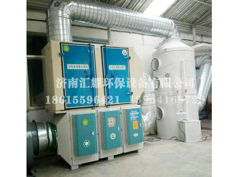 汇耀环保设备——质量好的光氧催化设备提供商|光氧催化设备