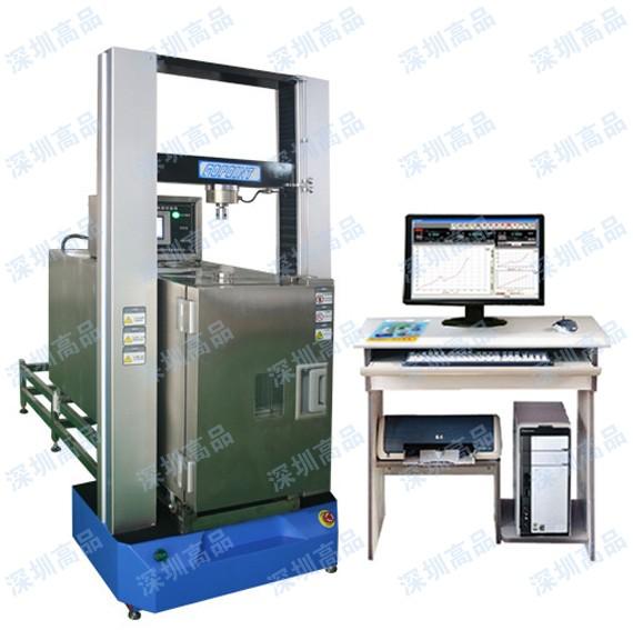 拉力机|广东实惠的伺服控制万能材料试验机哪里有供应