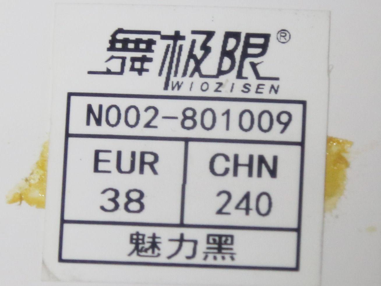 澳门鞋盒标签批发|山东高质量的鞋标
