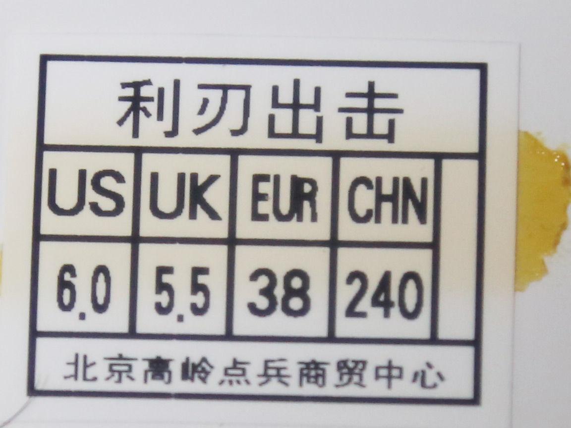 香港尺碼標供應_華升鞋材物超所值的鞋標介紹