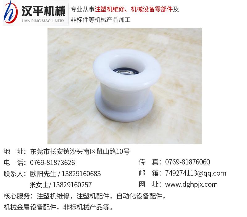 汉平机械注塑机配件_高效节能,注塑机零件批发