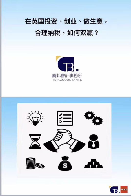 可靠的跨境电商咨询,可靠的VAT注册咨询服务公司是哪家