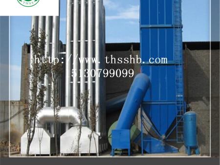 沧州哪里有质量好的单机除尘器——盐山单机除尘器