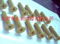 螺丝烤漆价格行情-厂家直销广东螺丝烤漆
