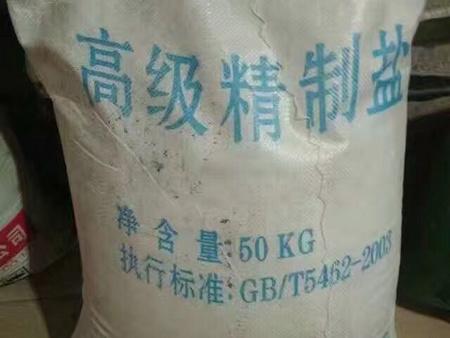 渭南氯化钠价格_西安供应实惠的氯化钠