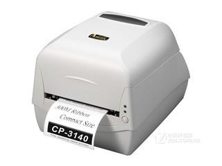 临沂地区优质的条码打印机 _山东条码机供应