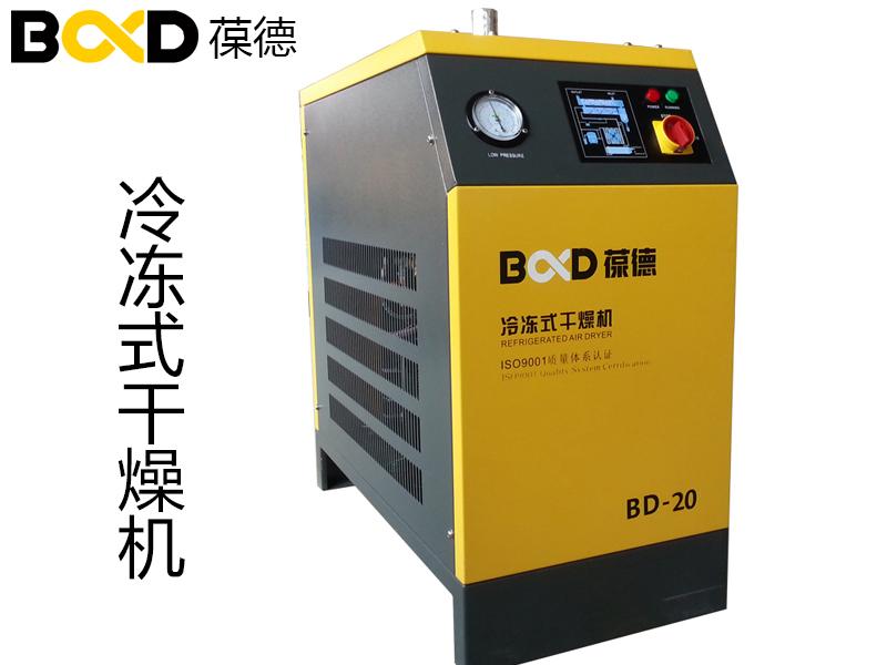 想买优惠的葆德冷冻式干燥机价格2立方,就来翔远机械设备 冷冻式干燥机
