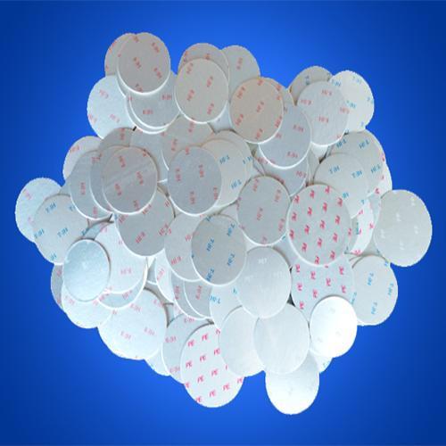 电磁感应铝箔封口垫片-性价比高的垫片供应信息