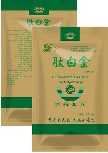 郑州供应新品肽白金   ,如何预防断奶仔猪应激