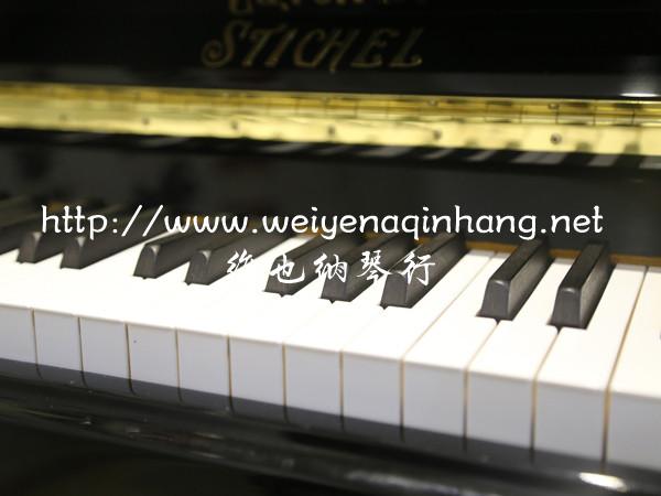 广州珠江钢琴浪琴系列