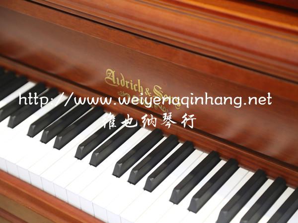 奥德里奇钢琴供货商-哪里有销售报价合理的奥德里奇钢琴