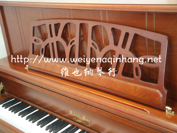 临沂帝王钢琴定制-供应山东质量好的奥德里奇钢琴