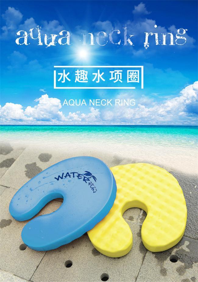 上海水项圈厂家,什么样的水项圈经久耐用