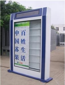 城市环境标牌价位-销量好的城市环境标识山东霸辰标识系统出售