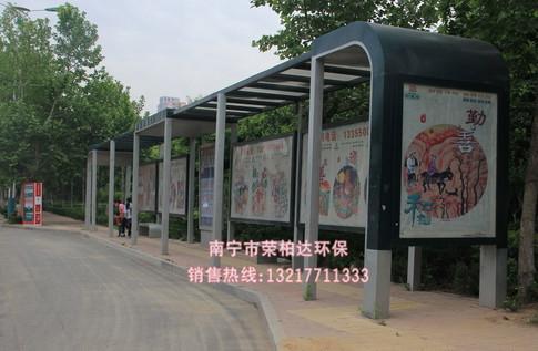 柳州公交候车亭厂家-上哪买价格合理的广西公交候车亭