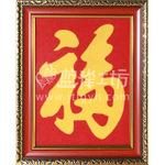 广东高端装饰画-广州家居装饰品专卖
