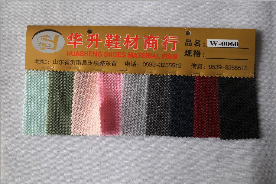 福建弹力布厂家|华升鞋材_知名的三层网布提供商