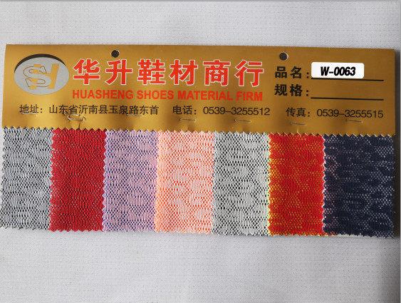 江苏鞋材批发-耐用的三层网布哪里有卖