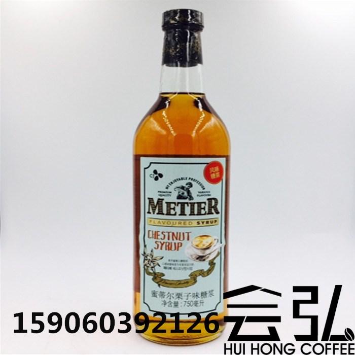 漳州冷冻果汁经销商|采购实惠的饮品原料就找会弘咖啡