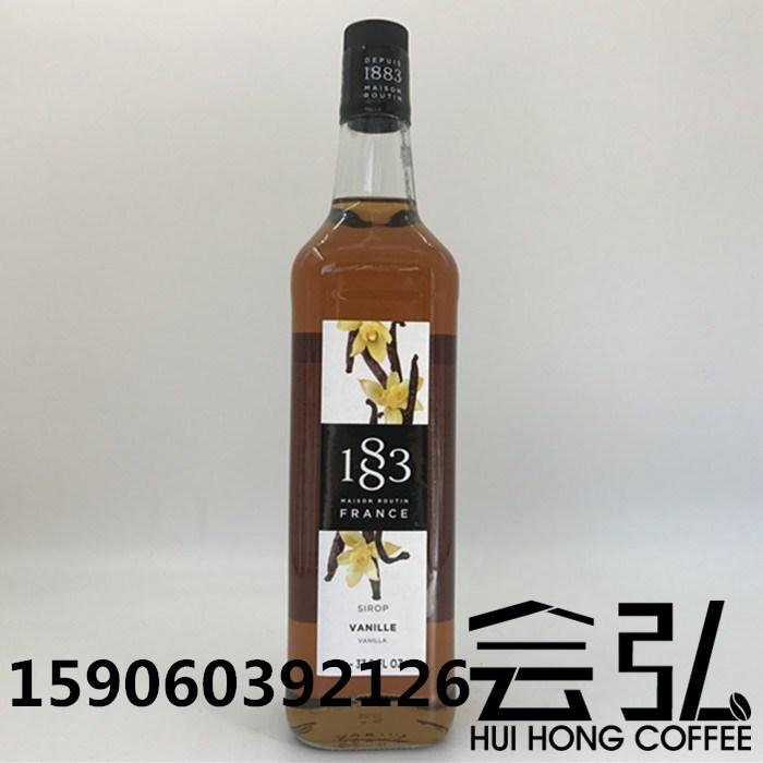 会弘咖啡供应物超所值的饮品原料,漳州冷冻果汁供应商