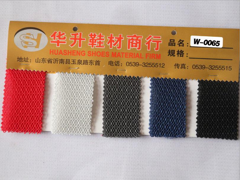 山西鞋材|临沂质量好的三层网布