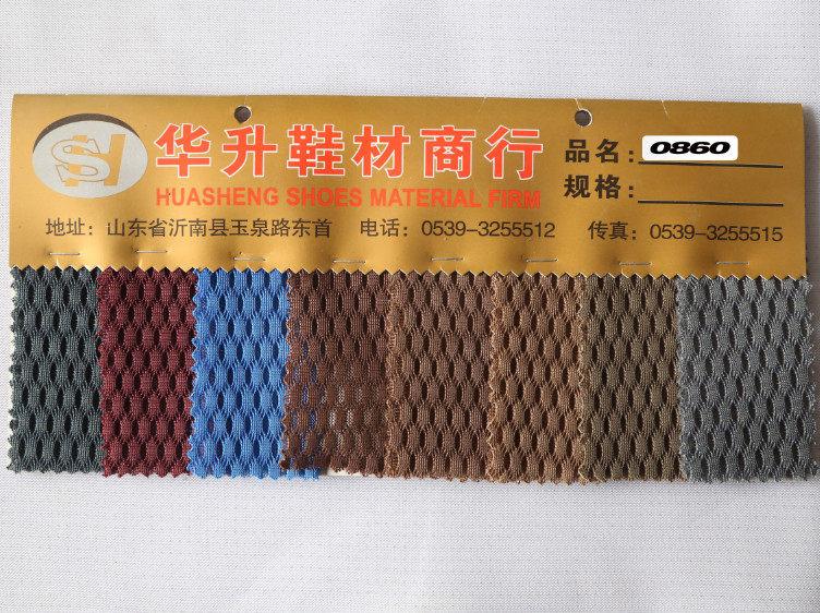 黑龍江三層網布_實惠的三層網布供應