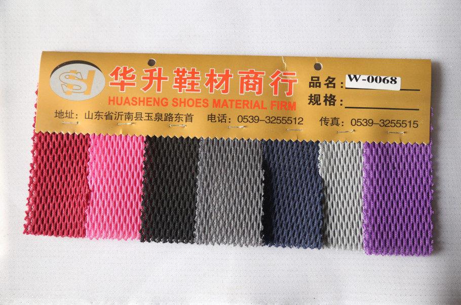 福建鞋材批發-口碑好的三層網布供銷