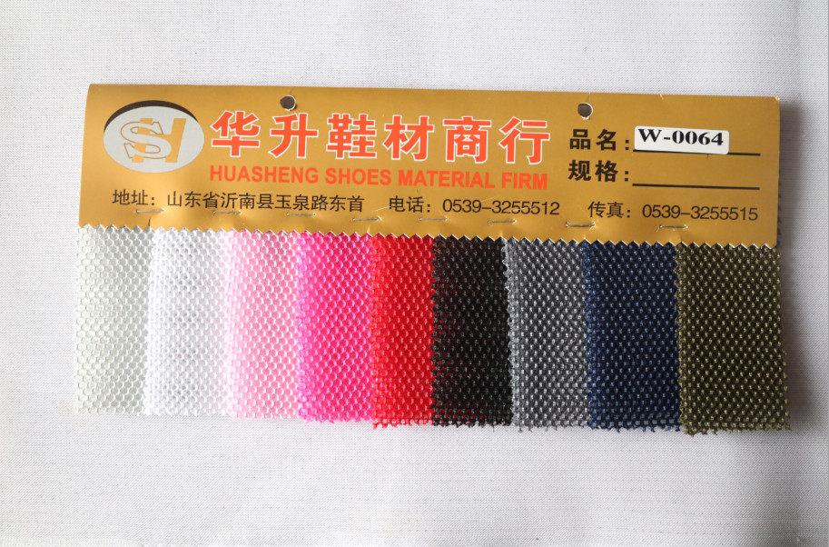福建三层网布批发|华升鞋材不错的三层网布介绍