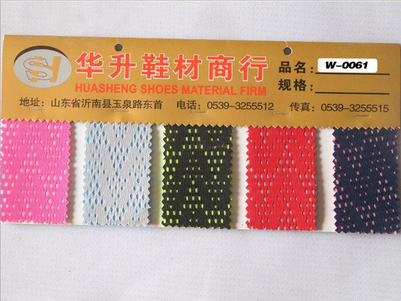 安徽三層網布批發_山東有信譽度的三層網布供應商