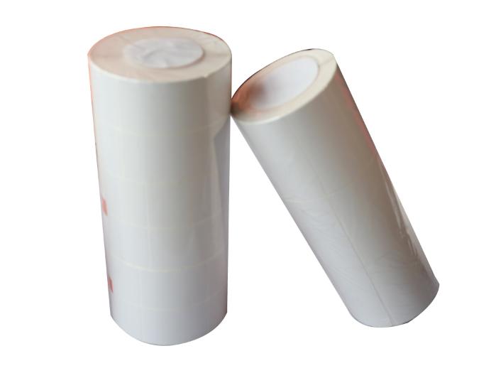 三層網布-超實惠的不干膠標簽紙直銷供應