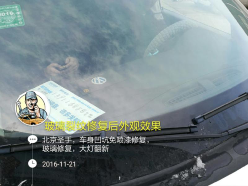 江蘇高端車修復|高端車修復當然到北京圣手