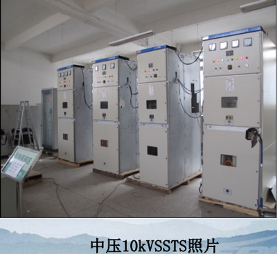 專業的35KV10KV1KV快切裝置-買質量硬的雙線路快速切換,就選普菲克電氣