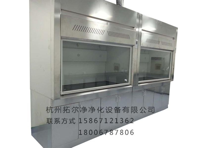 杭州不锈钢通风柜厂家供货 不锈钢通风柜代理加盟