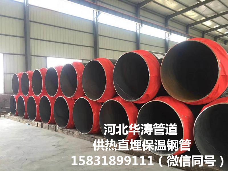 供应沧州好用的直埋保温一步踏出钢管�鸲吩诶^�m 供热钢管代或�S我也不��落理