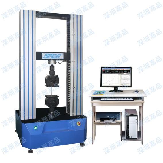 GP-TS2000L_高品检测伟德betvictor99伺服控制万能材料试验机批发
