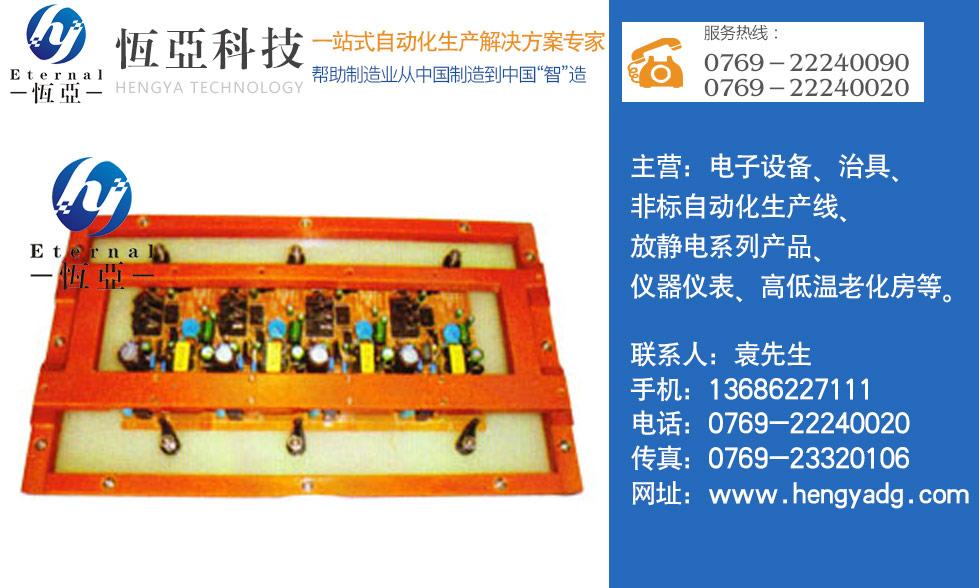 广东工装夹具供应厂家,价位合理的工装夹具供销