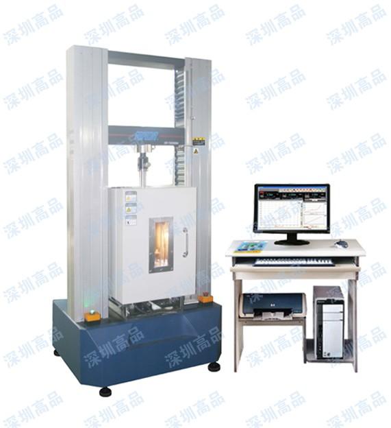 北京万能材料试验机生产厂家-品牌好的万能材料试验机生产厂家