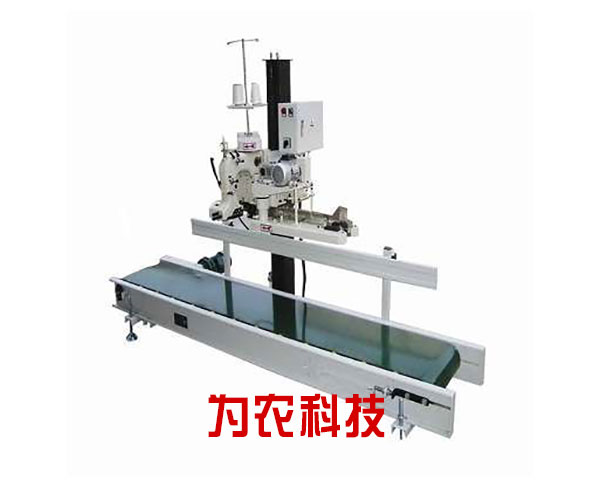 生产缝包机——好用的缝包机秦皇岛为农农业科技供应