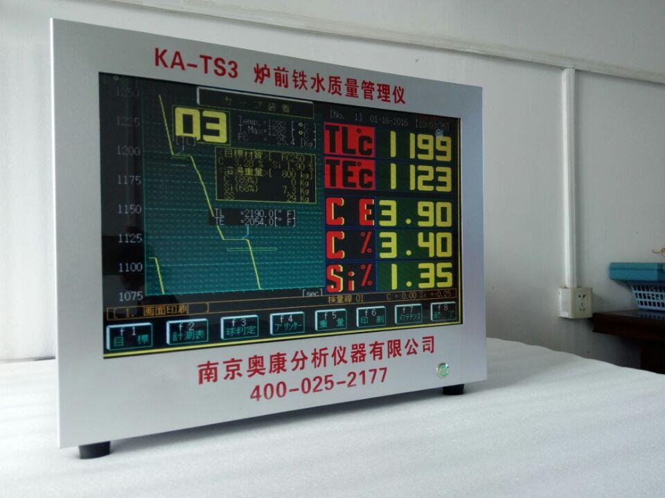 南京品质可靠的炉前铁水质量管理仪-炉前碳硅分析仪价格