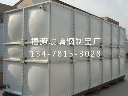 辽宁玻璃钢水箱|选购玻璃钢水箱就找沈阳福源玻璃钢