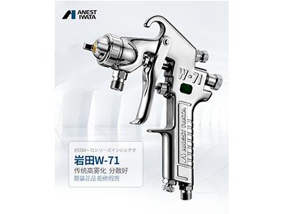 郑州哪里有好的油漆喷枪——贵州油漆喷枪