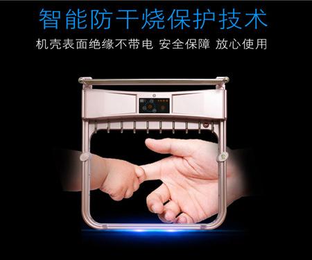 广东电热毛巾架多少钱|专业的电热毛巾架供应商,当选金硕